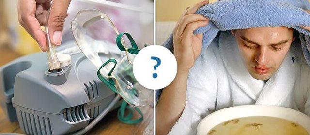 Ингаляции при ангине небулайзером: как делать и можно ли