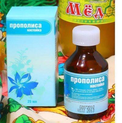 Прополис от насморка детям: применение настойки для лечения в домашних условиях