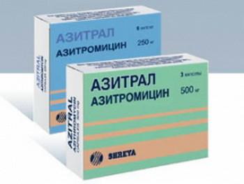 Азитрал: инструкция по применению, показания и противопоказания, аналоги