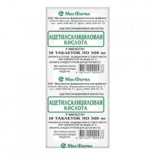 Кислота ацетилсалициловая: инструкция по применению таблеток, от чего помогает