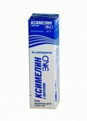 Ксилометазолин: инструкция по применению для детей и взрослых, аналоги
