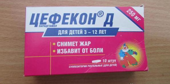 «Цефекон Д» (свечи для детей): инструкция по применению, побочные действия и аналоги