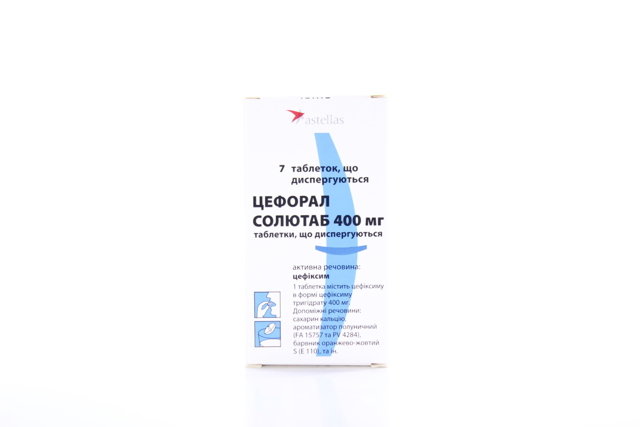 «Цефорал Солютаб»: инструкция по применению, противопоказания антибиотика и аналоги