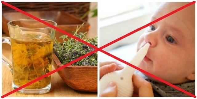 Насморк у грудничка: лечение в домашних условиях препаратами и народными средствами
