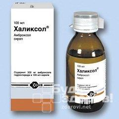 Халиксол: инструкция по применению таблеток и сиропа для детей и взрослых, аналоги
