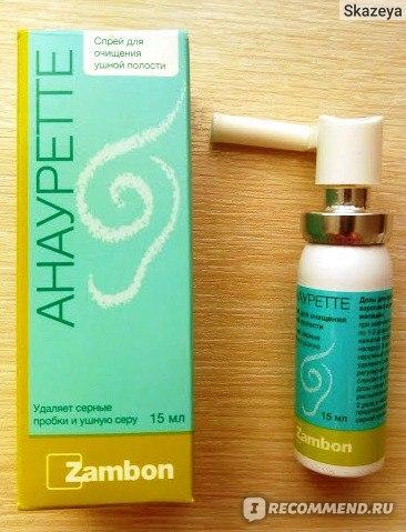 Анауретте спрей для очищения ушной полости: инструкция по применению