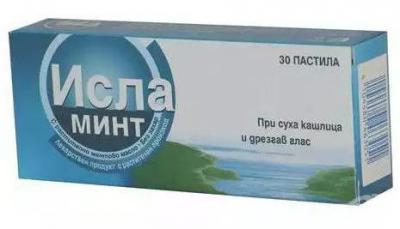 Исла Минт: инструкция по применению таблеток для рассасывания и аналога Исла Моос