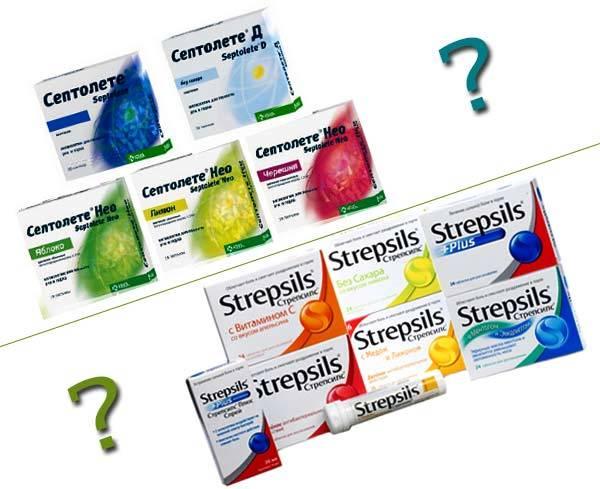 «Септолете» или «Стрепсилс»: что лучше для лечения горла, сравнение препаратов