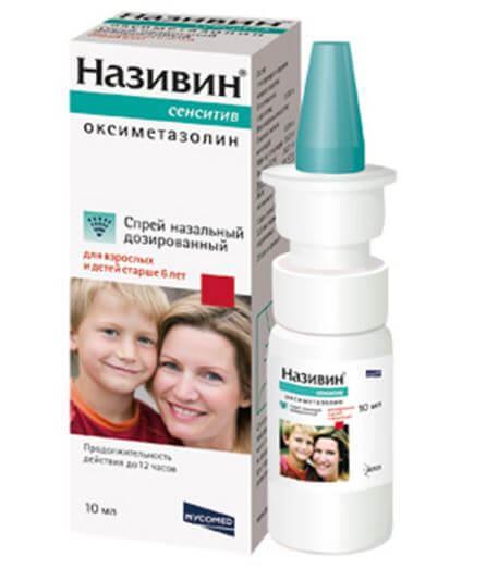 Спрей от насморка для детей от года: обзор лучших и эффективных
