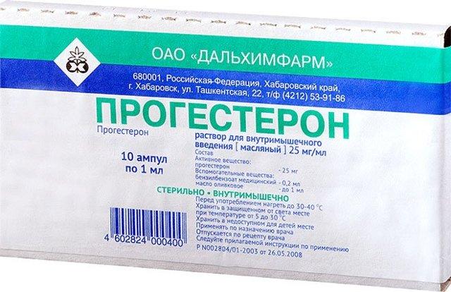 Дюфастон при кисте яичника: отзывы, как принимать, инструкция