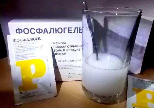 Фосфалюгель при отравлении: схема приема детьми и взрослыми, при токсикозе