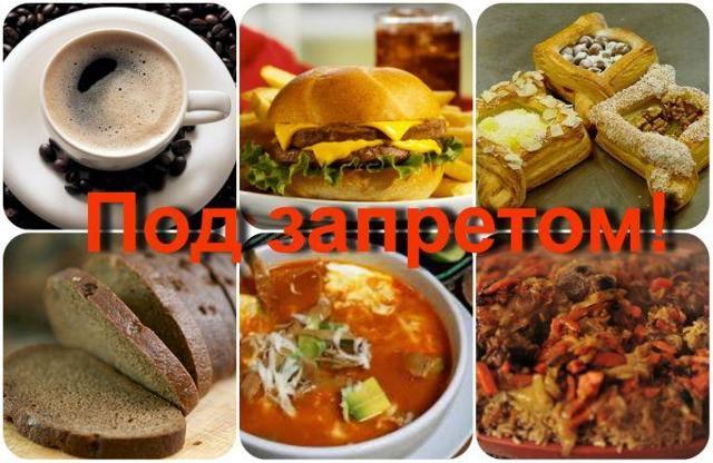Меню при язве желудка: примерный рацион питания на неделю, рецепты блюд