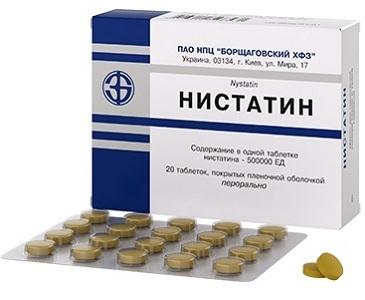 Нистатин при кандидозе