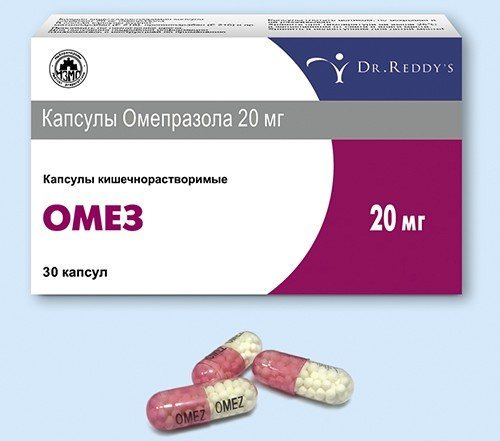 Отзывы о препарате Омепразол принимавших его пациентов и гастроэнтерологов