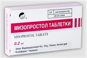 Мизопростол: инструкция по применению для прерывания беременности, отзывы