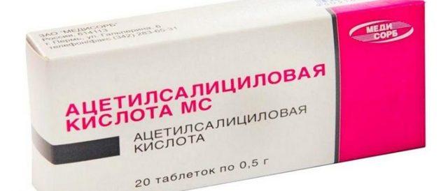Можно ли использовать аспирин для разжижения крови?