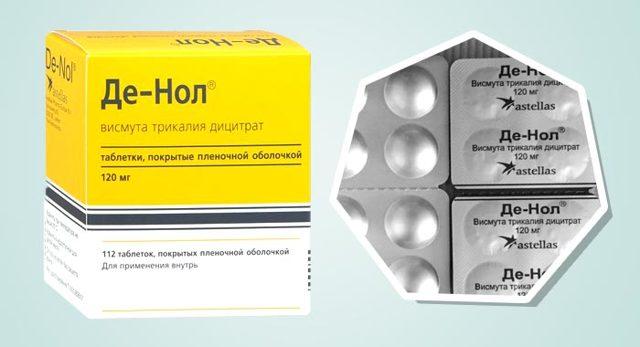 Омепразол или Де-Нол: что лучше и каковы различия, отзывы, схема лечения