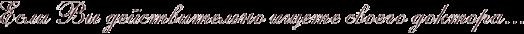 Уремический гастрит: причины, симптомы, лечение, детотерапия, хирургия