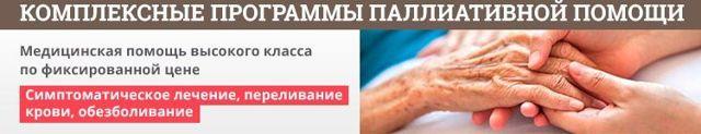 Лечение кисты яичника без операции