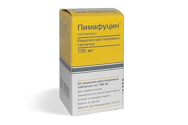 Пимафуцин от молочницы