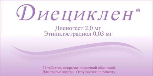 Ярина Плюс: инструкция по применению, цены, аналоги, отзывы женщин