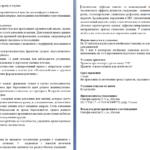 Маалокс: инструкция по применению, состав разных форм, цена, аналоги, отзывы