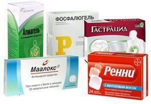 Ренни таблетки от изжоги при беременности: инструкция по применению, цена, состав препарата, от чего помогает, противопоказания, показания к применению, отзывы