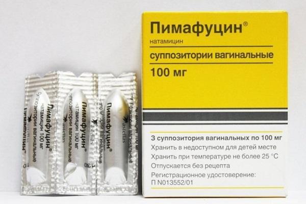 Свечи для профилактики молочницы