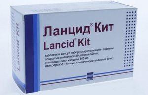Аналоги препарата Ланцид: обзор заменителей, их цена, как правильно выбрать