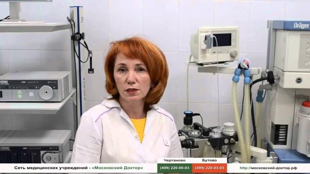 Что показывает анализ биопсия шейки матки