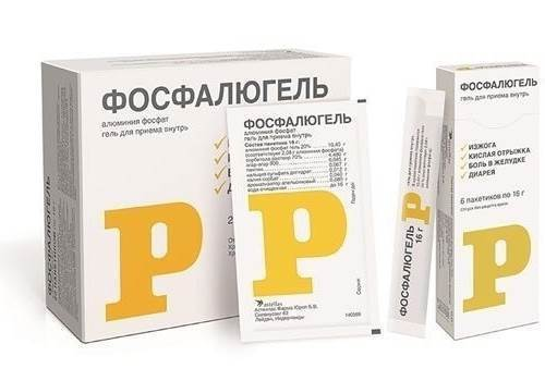Маалокс или Фосфалюгель: что лучше, отличия, инструкция по применению препаратов, сравнение эффективности