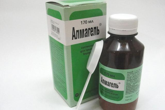 Фосфалюгель: аналоги препарата дешевле по стоимости, инструкция по применению, цена, средства российского производства