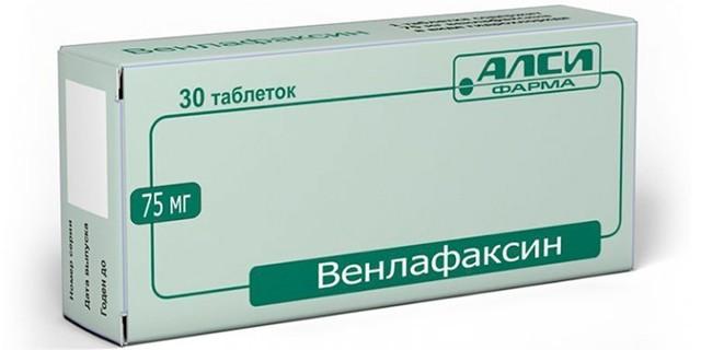 Препараты от приливов при климаксе