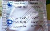 Презервативы Дюрекс: размеры, виды, цена, отзывы, фото