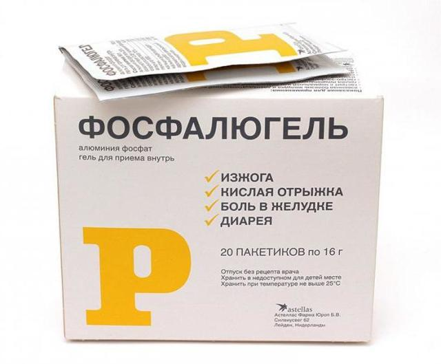 Обезболивающие при гастрите: какие препараты позволяют устранить боль