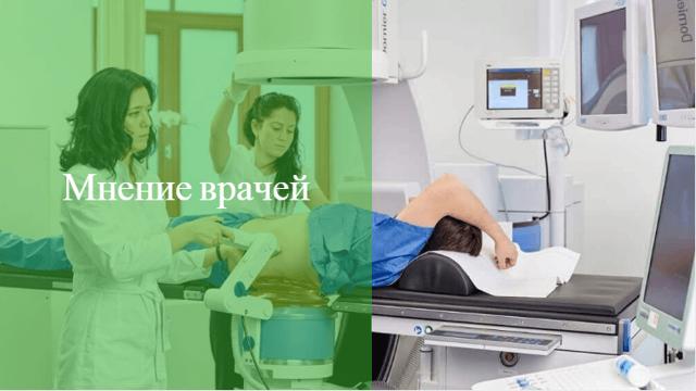 Маммография: на какой день цикла делать, во время или после месячных