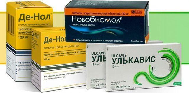 Аналоги препарата Улькавис: заменители идентичного состава и действия