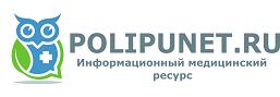 Лечение полипов в желудке: применяемые лекарства, ЛФК, дието и физиотерапия