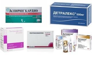 Ангиопротекторы и корректоры микроциркуляции (список препаратов)