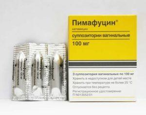 Свечи Пимафуцин: показания, побочные эффекты, профилактика молочницы