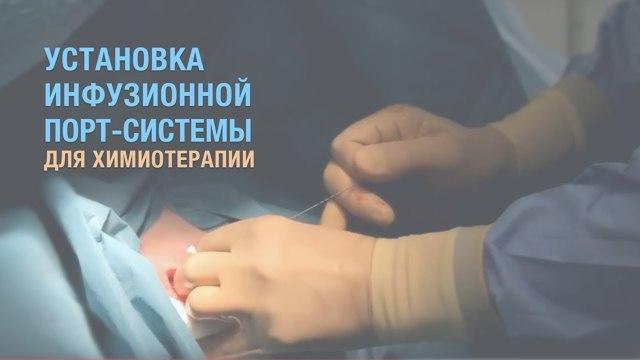 Химиотерапия при раке яичников: подготовка, как проводится, диета после процедуры