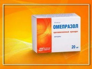 Омепразол при панкреатите: инструкция по применению, отзывы, аналоги, цена