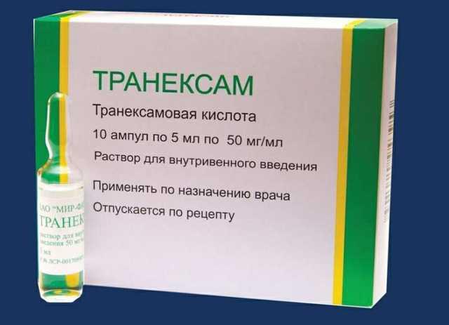Таблетки от маточного кровотечения